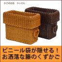 かご バスケット かごバスケット ナチュラル雑貨 カントリー ゴミ箱 ラタン 籐かご スリム型 ダストボックス かぶせるタイプ 2010