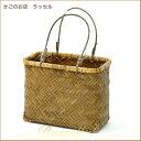 お弁当もラクに入る♪ ちょこっとかごバッグ。軽くて使いやすい!竹の市場かご(小)収納 手さ...