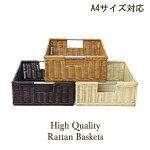高品質ラタンバスケットでお洒落に小物収納(籐かご)2001