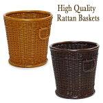 高品質籐鉢カバー7号高級ラタンかごバスケット直径24cm観葉植物室内園芸花カゴガーデン5007