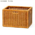 。【当店オリジナル】新生活に!カラーボックスにもぴったり☆角形籐かご収納バスケットL453BR