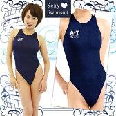 コスプレ 競泳 水着 ネイビー KA0098NB 体操服 コスチューム 衣装 スクール水着 スク水 紺 ninkicos