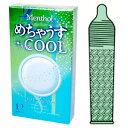 めちゃうす COOL 1000 刺激 メンソール 不二ラテックス コンドーム 避妊 避妊具