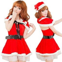 コスプレ サンタ サンタコス クリスマス サンタクロース コスチューム 衣装 仮装 サンタコスプレ セクシー レディース レース ポンチョ セット