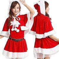 45b297d0d5e90 コスプレ サンタ サンタコス クリスマス サンタクロース コスチューム 衣装 仮装 サンタコスプレ セクシー レディース ポンチョ 4点セット