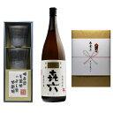 芋焼酎 喜六 きろく 百年の孤独 製造蔵 1800ml 黒木本店 酒器セット