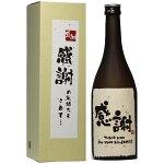 感謝の気持ち ギフト 日本酒 本醸造 和紙ラベル 720ml 送料無料