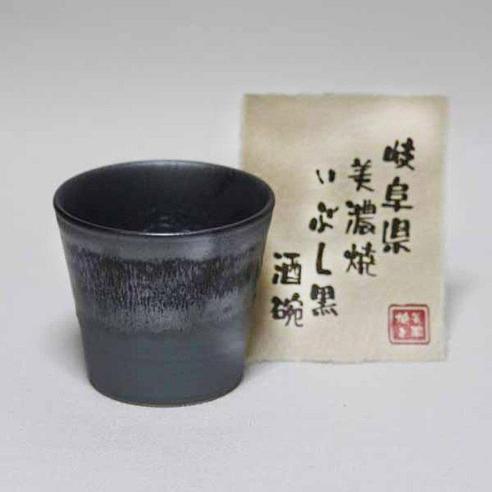 父の日 熨斗 ギフト 獺祭(だっさい)焼酎+麦焼酎 中々+美濃焼 ペア 720ml 飲み比べ セット