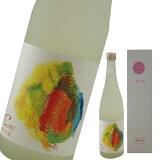 【オリジナル限定酒】THESUN2021太陽のお酒