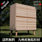 燻煙杉集成材の家具【NADE】4マスキャビネット