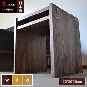 【送料無料/日本製/無垢材】KonojiTableサイドテーブル無垢ウォールナットホワイトークブラックチェリー大川家具日本製ベッドテーブルベッドナイトテーブル