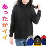 送料無料フリースジャケットレディースメンズ男女兼用01