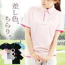 ポロシャツ レディース(大きめサイズ対応)【かわいい重ね着風レイヤード/UVカット/ドライメッシュ(...