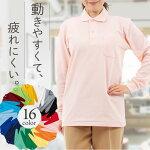 ポロシャツレディース長袖00169_VLP01