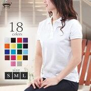 ポロシャツ レディース コットン シンプルファッション ベーシック トップス