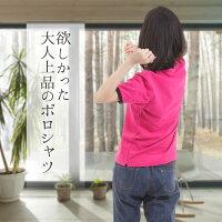 ポロシャツレディース半袖無地半そでビズポロクールビズファッション紫外線カットUVカット09