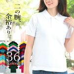 ポロシャツレディース半袖無地半そでビズポロクールビズファッション紫外線カットUVカット01