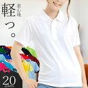 ポロシャツレディース 半袖【軽くて涼しい薄手ドライメッシュ】...