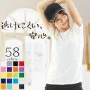 透けない Tシャツ レディース 半袖【女性専用 シンプル 無地】コット...
