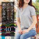 スタイリッシュ Tシャツ レディース 半袖【シルエット重視 シンプル ...