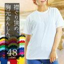 Tシャツ レディース 半袖 ドライ【UVカット+吸水速乾の充...