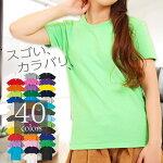 Tシャツレディース半袖DM030_01