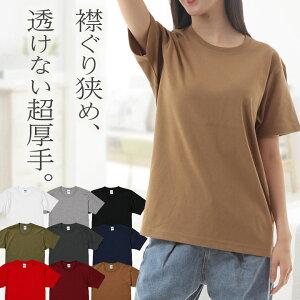 tシャツ 無地 白 厚手 丈夫 透けない レディース 半袖 綿100% 襟の伸びない シンプル 無地 カットソー クルーネック ビジネスインナー ルームウェア パジャマ 春夏トップス カットソー シンプル 無地 コットン100% 綿Tシャツ レディースtシャツレディース 極厚 4252