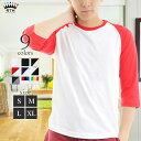 楽天Tシャツ メンズ 七分袖 【ラグラン+ビビッドカラー】 綿100% 白/黒/グレー/クレイジーカラーはじめ全9色 S-XL RTM-select 5404-01