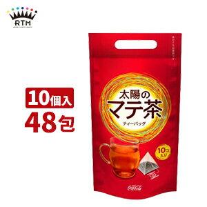 お茶・紅茶, お茶飲料  2.3g(10) 224