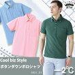 ポロシャツ半そでドライシンプルビズポロポロシャツ半袖メンズボタンダウンポロシャツ01