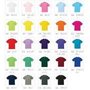 Tシャツ スポーツ ビジネス インナー ネイビー ブラック