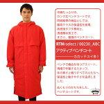 ベンチコートレディース防寒スポーツコートジャケットアウター防水ベンチコートジュニア01