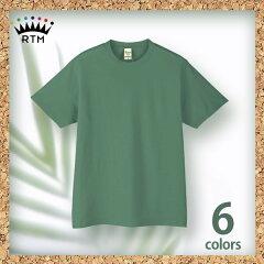 ◆激安 送料 メール便対応 レビューを書いて送料無料●オーガニック コットン Tシャツ 生成り ...
