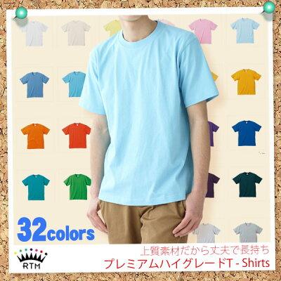 ◆50%OFF◆レビューを書いて 送料無料 ● tシャツ メンズ コットン(綿)無地Tシャツ メンズ ...