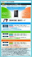 WiFiレンタル便RTMモバイル店-auLTEレンタル商品ページ03