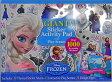 アナと雪の女王【Frozen Giant Sticker Activity Pad】シール1000枚以上付き♪/ジャイアントステッカー/はがせるシール/15シーン/正規ライセンス品