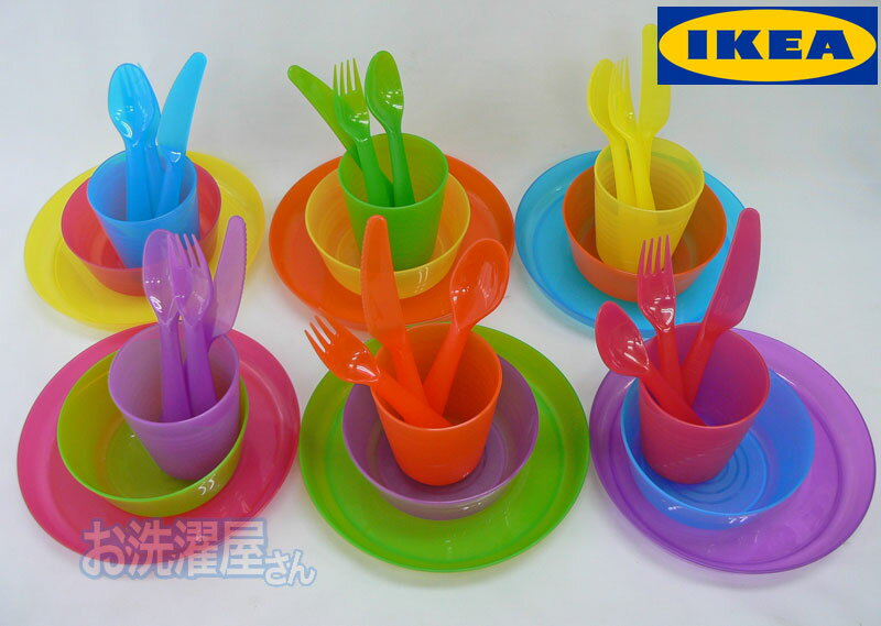 Rtor Ph Rakuten Global Market Colorful Ikea Ikea
