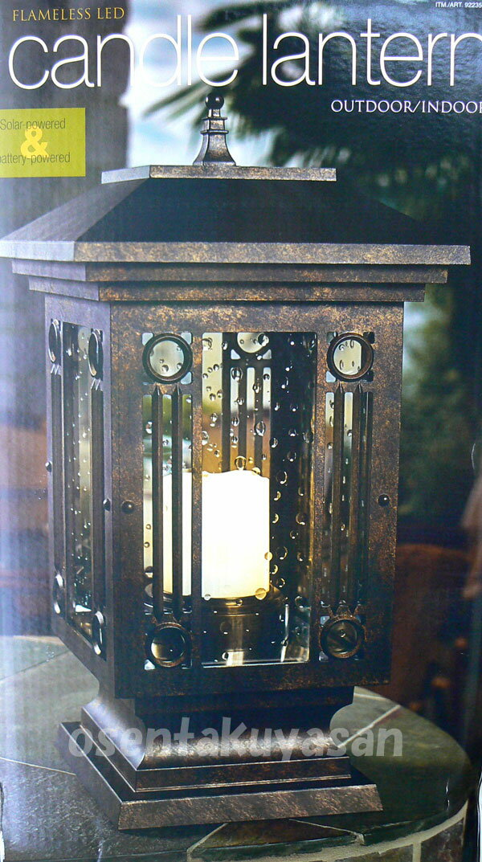 Pictures Of Costco Solar Lantern