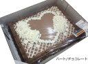 Costco コストコ【ハーフシートケーキ ホワイトorチョコレート】48人分のお誕生日ケーキ 選べ ...