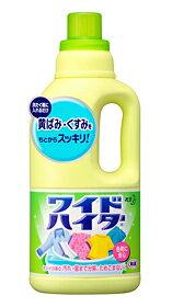 花王 【ワイドハイター 2000ml】お徳用ボトル