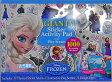 アナと雪の女王【Frozen Giant Sticker Activity Pad】シール1000枚以上付き♪/ジャイアントステッカー/はがせるシール/15シーン/正規ライセンス品/アナ雪グッズ