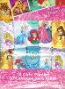 NEW10枚組Disney【ディズニープリンセス/Princess】ガールズショーツ10枚セットパンツ/下着