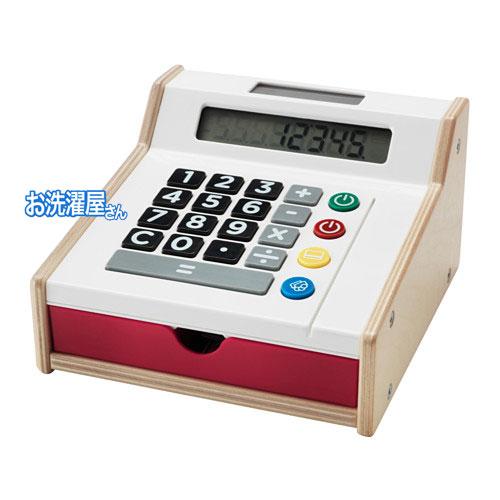 IKEA DUKTIG【レジスターセット】計算機として使えます♪おままごと/お買い物ごっこ/お店屋さん/スーパーマーケット/キャッシャー/レジ