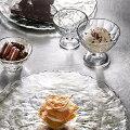 デザートが大好きなのでおしゃれなガラスのデザート食器、もしくはガラスのデザートボウルを探しています。