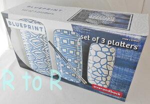 overandback【BLUEPRINT】長方形プレート3枚セットオーバーアンドバック/模様入りお皿/大中小3種類セット/ブループリント