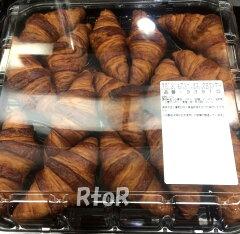 Costco コストコ【ラグジュアリーミニクロワッサン 15個入り】340g/パン/まとめ買い