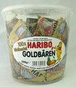 たっぷり100袋入り♪HARIBO ハリボー 【ミニゴールドベア】 バケツ(980g/100袋入り) グミキャ...