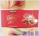 KS ロックマリア 【チョコレートクレープ 566g入り(2パック)】 かわいいボックス入り♪  Loc Maria Chocolate Crepes/チョコクレープ/カークランドシグネチャー/コストコ