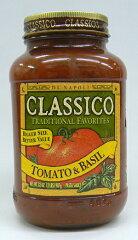 CLASSICO クラシコ トマト&バジル パスタソース 907g