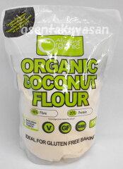 Absolute Organic オーガニックココナッツフラワー 有機ココナッツ粉 1kg パウダー/食物繊...